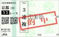 20170129KYOTO11RUP.jpg