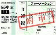 20170416HANSHIN11ROP.jpg