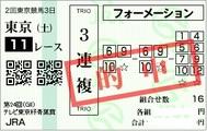 20170429TOKYO11RUP.jpg