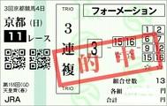 20170430TOKYO11RUP1.jpg