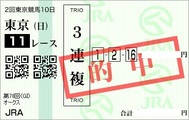 20170521TOKYO11RUP.jpg