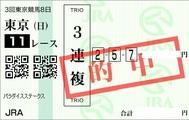 20170625TOKYO11RUP.jpg