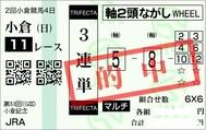 20170806KOKURA11RcUP.jpg