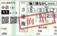 20170819KOKURA11RUP.jpg