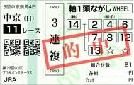 20170709CHUKYO11RaUP.jpg