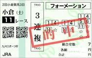 20170805KOKURA11RUP.jpg